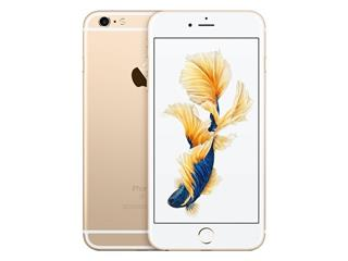 Apple iPhone 6s Plus 16GB, zlatý
