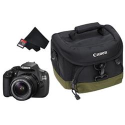 CANON EOS 1200D + EF-S 18-55mm DC III Value Up Kit