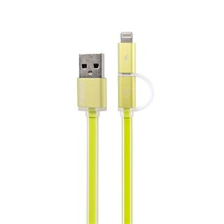 Remax Aurora Apple Lightning + MicroUSB datový kabel USB, zelený